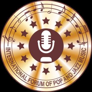 Международный форум эстрадной и джазовой музыки