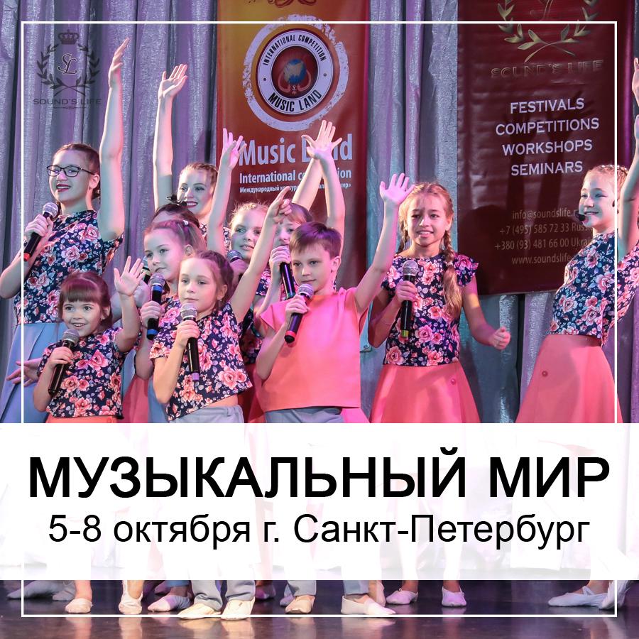 Международные фестивали и конкурсы проведение организация